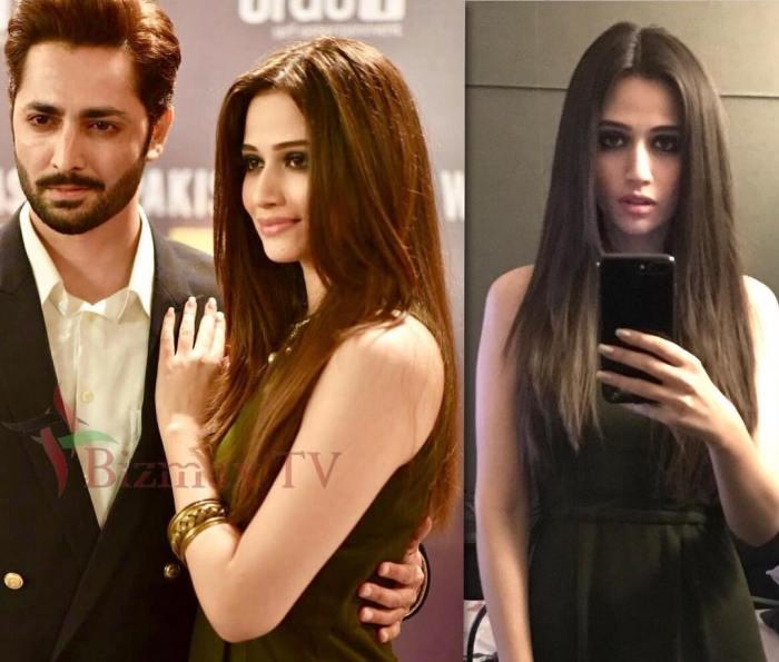 Sana Javid Instagram Update | ALL IN ONE INSTAGRAM - AioInstagram